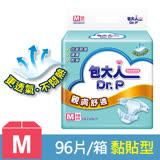 【包大人】成人紙尿褲-親膚舒適 M號 (16片x6包) x2箱