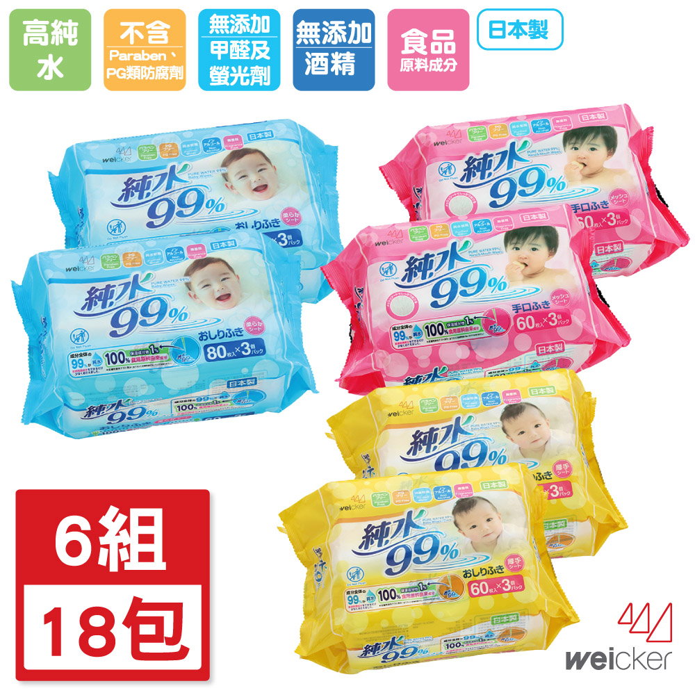 Weicker-純水99%日本製濕紙巾一般型6包手口專用6包厚型6包