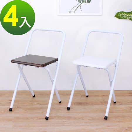 鋼管 折疊休閒椅