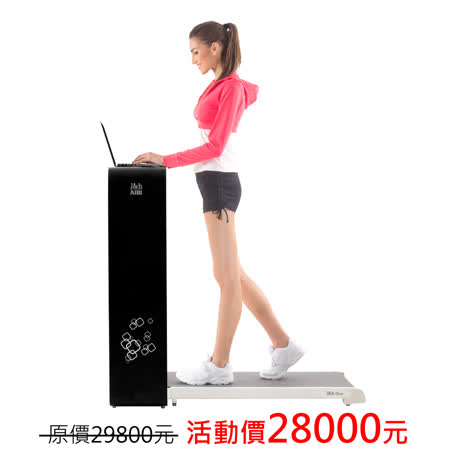 Qrun酷跑機 / 摺疊跑步機