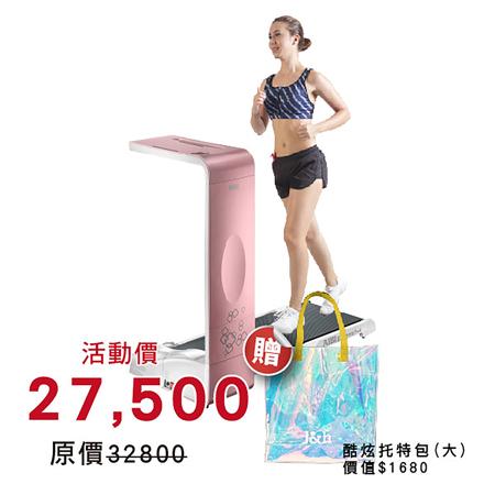Qrun酷跑機 摺疊跑步機