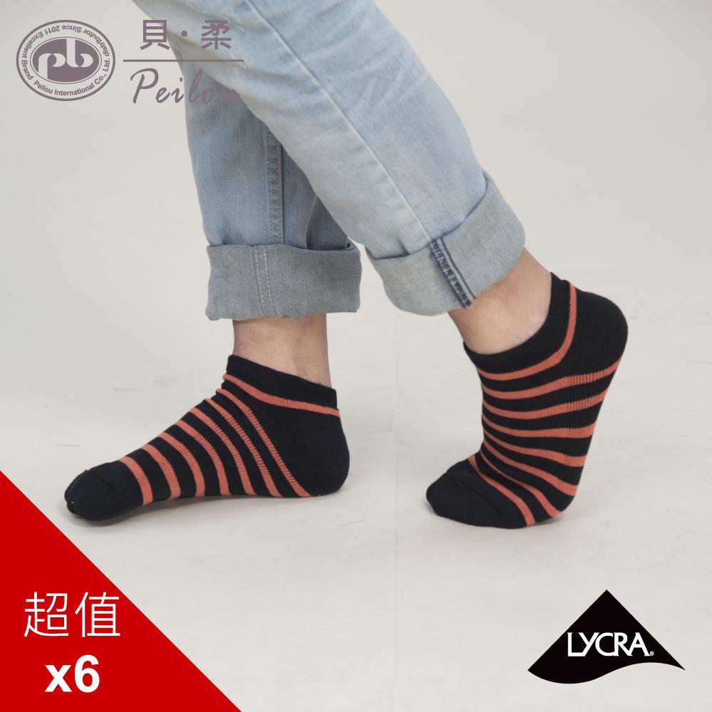 (男)貝柔萊卡護足運動氣墊襪_條紋船型襪(6入)(多色可選)