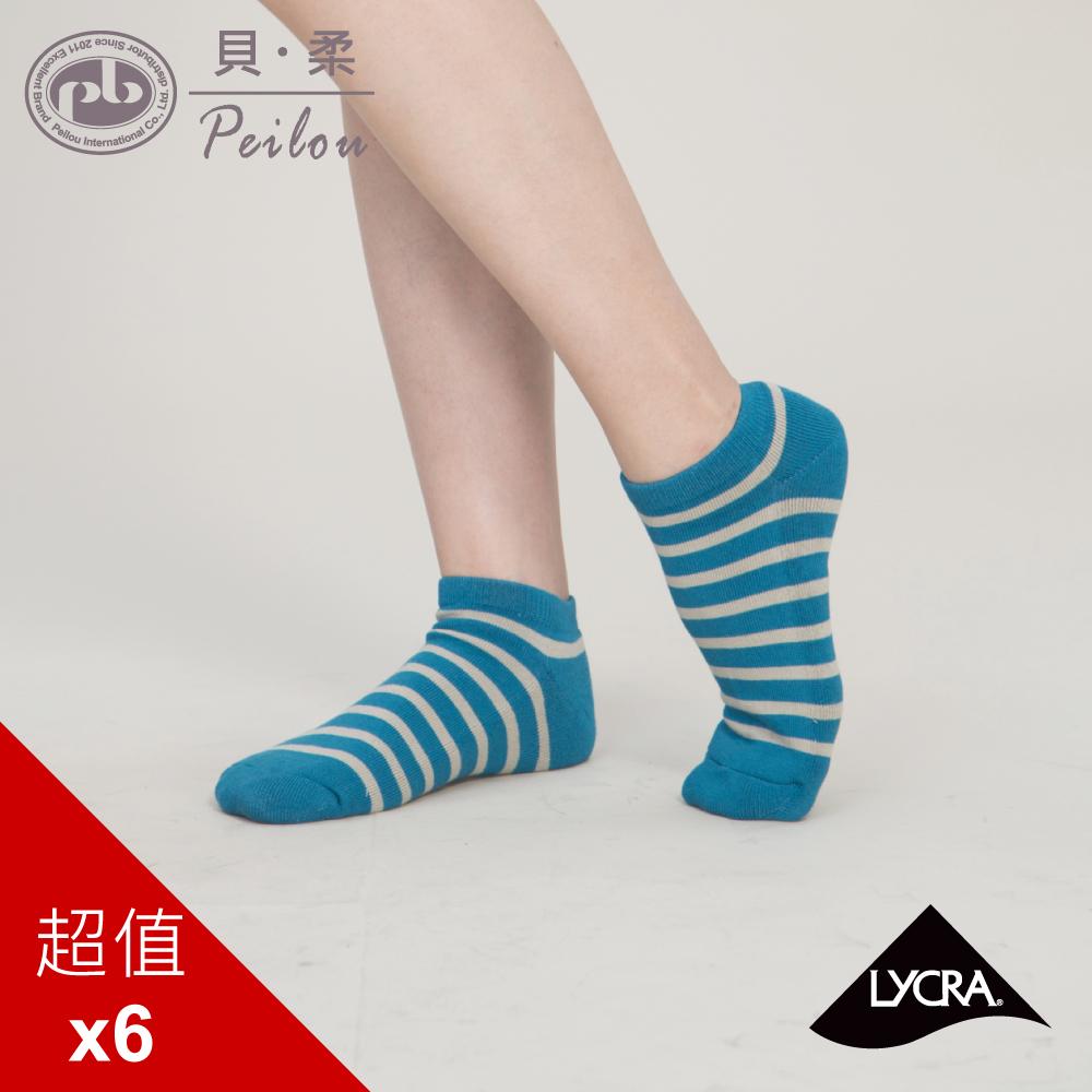 (女)貝柔萊卡護足運動氣墊襪_條紋船型襪(6入)(多色可選)