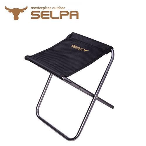 【韓國SELPA】鋁合金戶外折疊椅/釣魚椅/摺疊凳(二入組)
