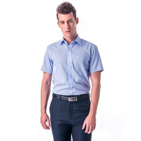 金安德森  藍色變化領窄版短袖襯衫