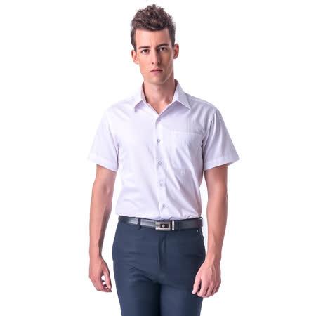 金安德森 白色寬暗紋窄版短袖襯衫