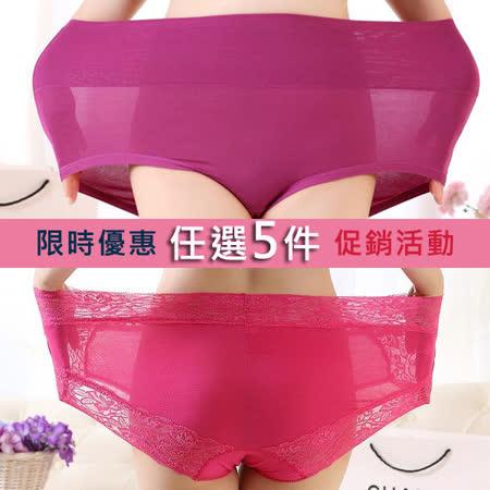 莫代爾高腰大尺碼女內褲 M-XXL 蕾絲款/經典款