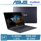 ASUS VivoBook S406UA i5-8250U/8G/256G SSD/Win10/14吋 FHD