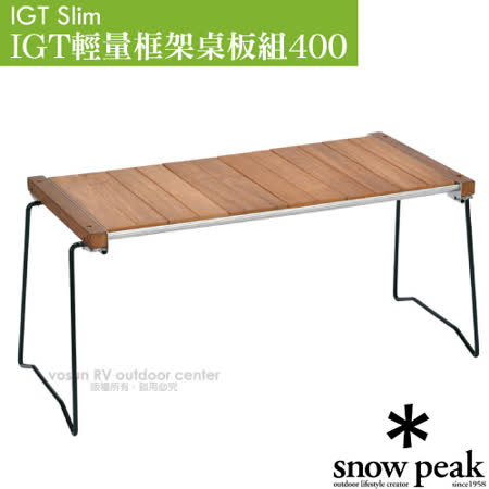 輕量摺疊收納戶外料理桌 CK-180