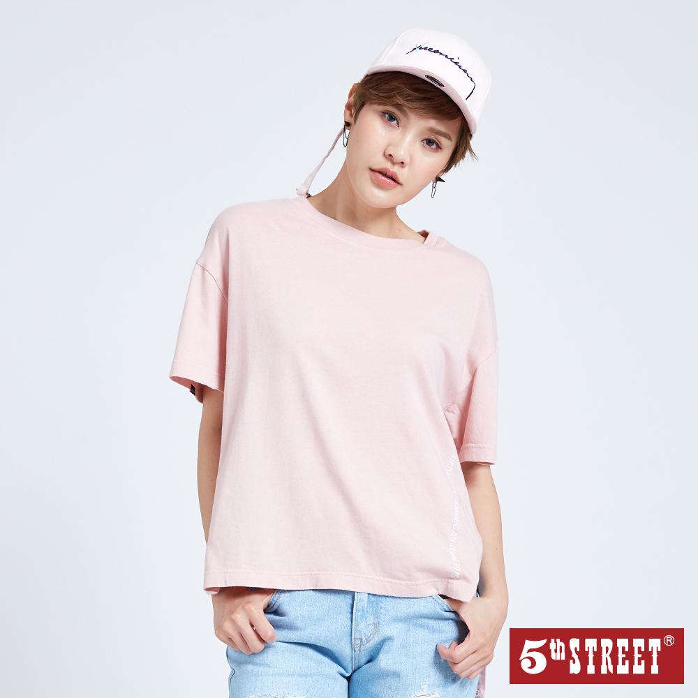 5th STREET 寬版側開衩短袖T恤-女-粉紅