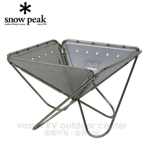 【日本 Snow Peak】公司貨 焚火台 M (Fireplace M)/附收納袋.烤肉架.碳烤架.荷蘭鍋架 ST-033R