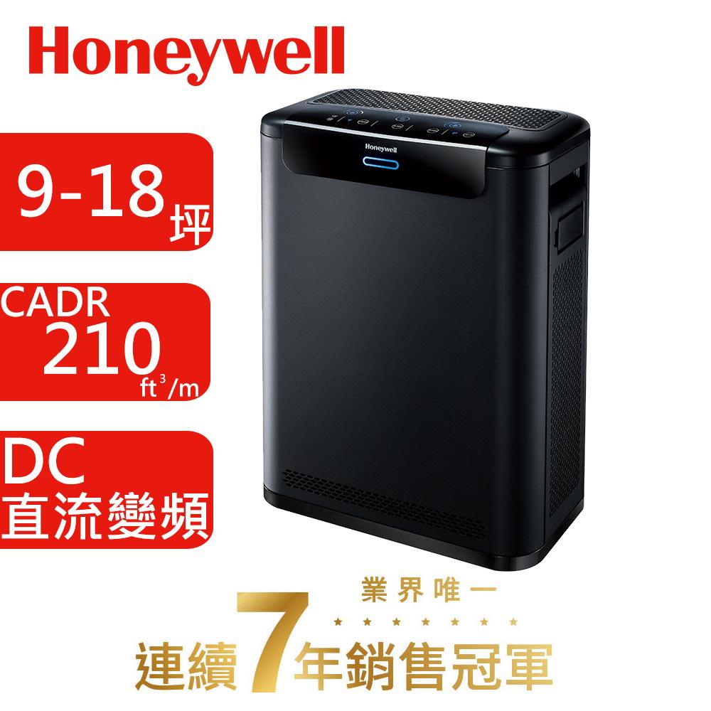 美國Honeywell 超智能抗菌空氣清淨機HPA600BTW 送美國Honeywell-隨身循環扇+三合一濾心HRF-Z2TW