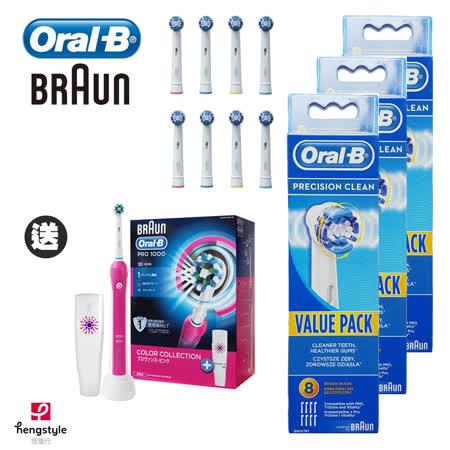 德國百靈Oral-B 電動牙刷刷頭(共24支) 送Oral-B電動牙刷