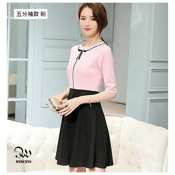 WINCEYS 韓版修身顯瘦大碼氣質洋裝-五分袖 粉