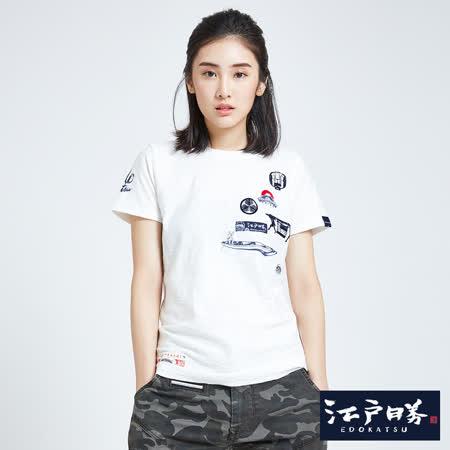 EDWIN 江戶勝 人物特色古圖短袖T恤