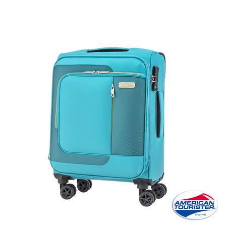 AT美國旅行者 20吋Sens極簡色塊布面可擴充TSA登機箱(土耳其/黃)