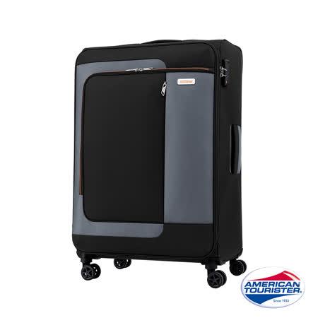 AT美國旅行者 25吋Sens極簡色塊布面可擴充TSA行李箱(黑/橘)