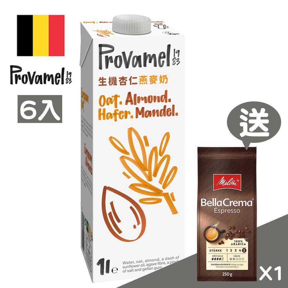 【BADOIT波多】波多天然氣泡礦泉水(750ml/12入/紅玻璃瓶)