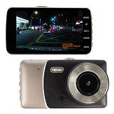 【團購2入組】【IS愛思】CV-06XW PLUS 前後雙鏡頭高畫質行車紀錄器