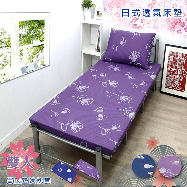 【KOTAS】 MIT-5公分舒適透氣床墊雙人-兩色