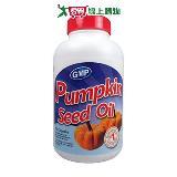 GMP加強型南瓜子油膠囊120粒