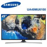 【SAMSUNG三星】 49吋 LED 聯網4K電視 UA49MU6100 / UA49MU6100WXZW (含標準安裝)