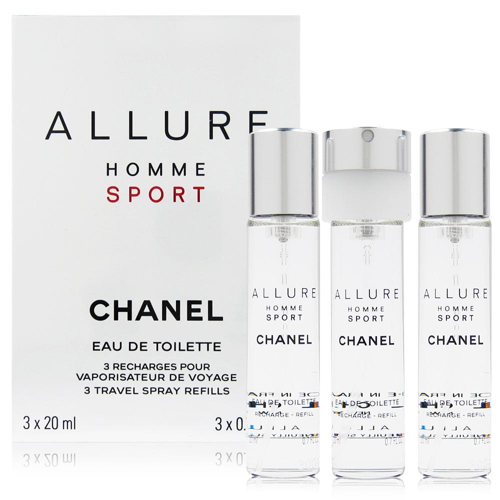CHANEL 香奈兒 ALLURE 男性運動隨身淡香水補充瓶 20ml X 3 (法國進口)