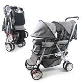 KOOMA 雙人嬰兒推車-時尚灰