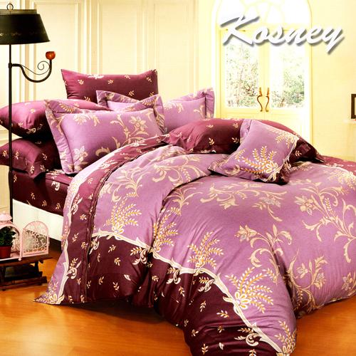 《KOSNEY 》皇家風味紫(頂級加大活性精梳棉六件式床罩組台灣精製)