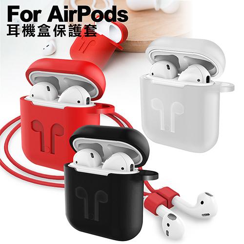 For AirPods 藍牙耳機盒保護套 超值五件組