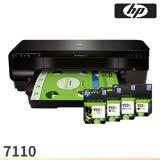 [搭1黑3彩原廠墨水]HP Officejet 7110 A3無線網路高速印表機