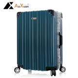 AoXuan 29吋行李箱 PC拉絲鋁框旅行箱 雅爵系列(藍綠)