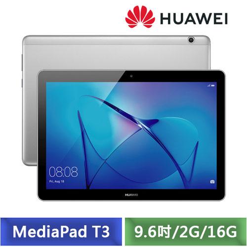 HUAWEI MediaPad T3 10 2G/16G LTE版 9.6吋平板電腦-【送原廠皮套+螢幕保護貼+黑人專業護齦-抗敏感牙膏】