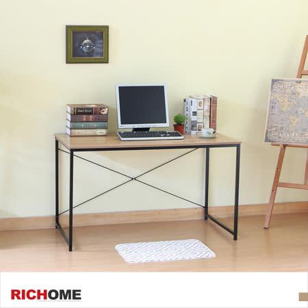 RICHOME 簡單美學平面書桌