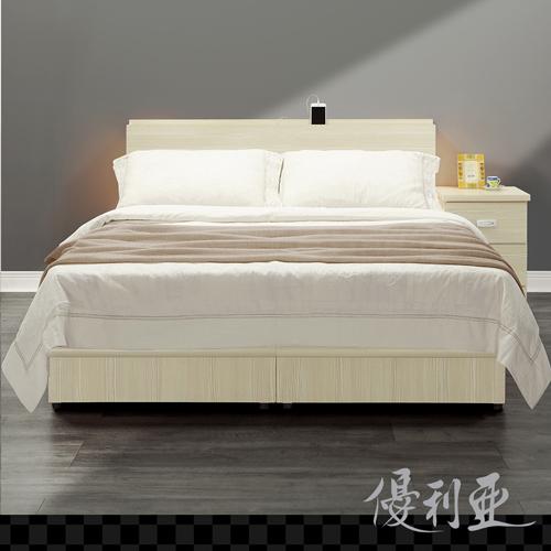 【優利亞-日式文青風雙側崁燈】雙人五尺床頭片+床座 (雪松)
