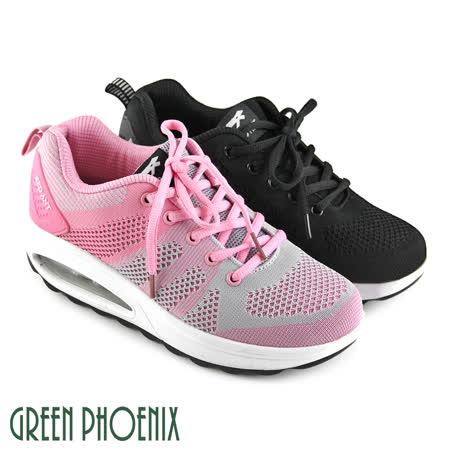 GREEN PHOENIX 針織厚底氣墊休閒鞋
