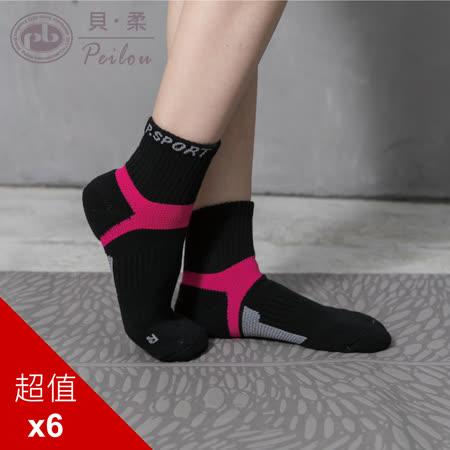 貝柔 足弓加壓護足氣墊短襪