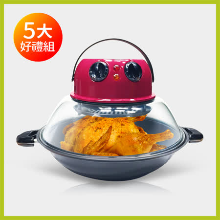 日虎 健康油切 烘烤調理鍋
