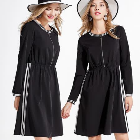 【麗質達人】OM5268黑色條紋拼接洋裝(L-5XL)