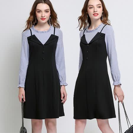 【麗質達人】HN6217藍色條紋拼接洋裝(L-5XL)