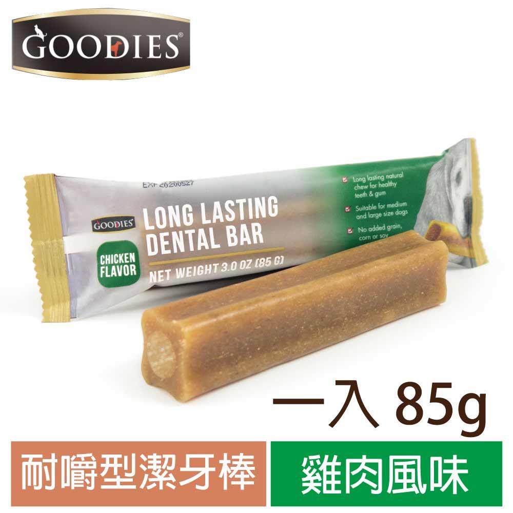 (快速到貨)【寵愛物語】Denta Spiral耐嚼型潔牙棒 雞肉風味 單支/包(3包組)