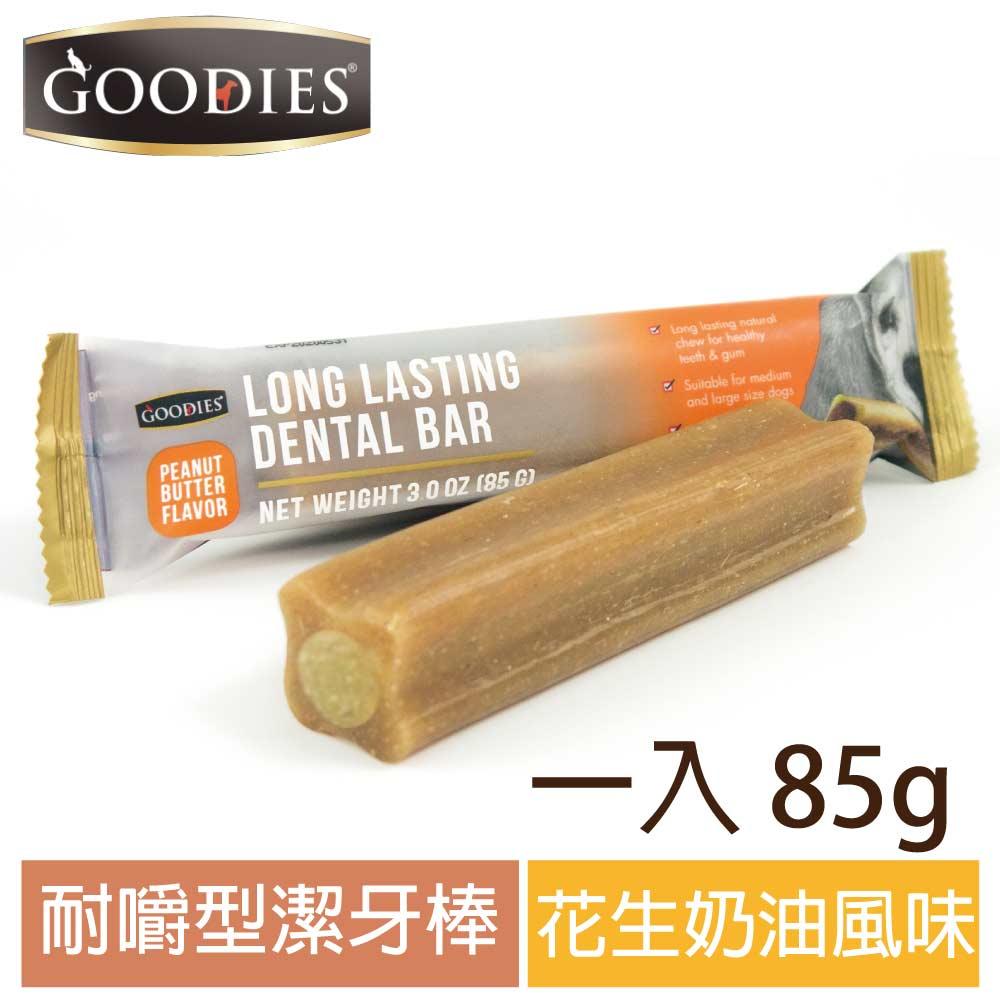 (快速到貨)【寵愛物語】Denta Spiral耐嚼型潔牙棒 花生奶油風味 單支/包(3包組)