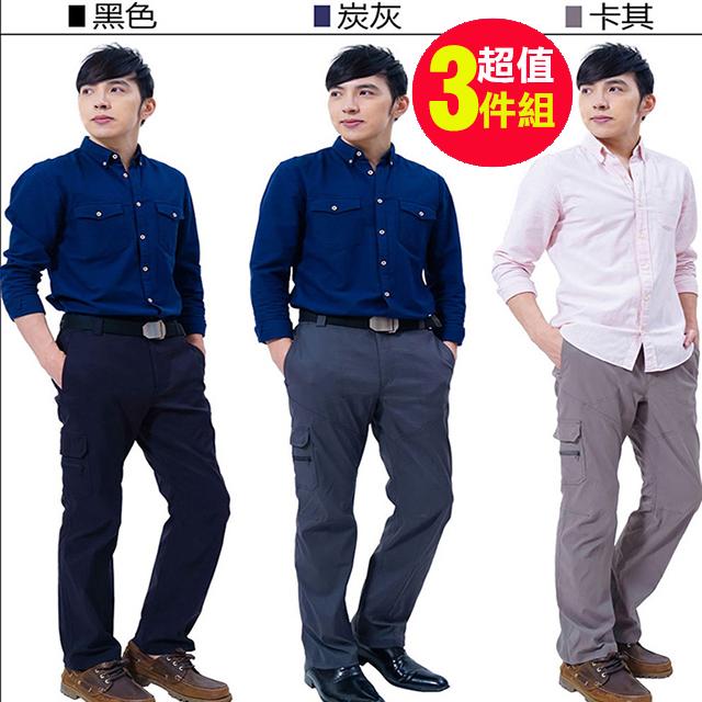 【戶外趣】超值3件組-男多口袋防潑水科技輕薄超彈快乾萊卡UPF50+防曬長褲(HPM001S 三色)