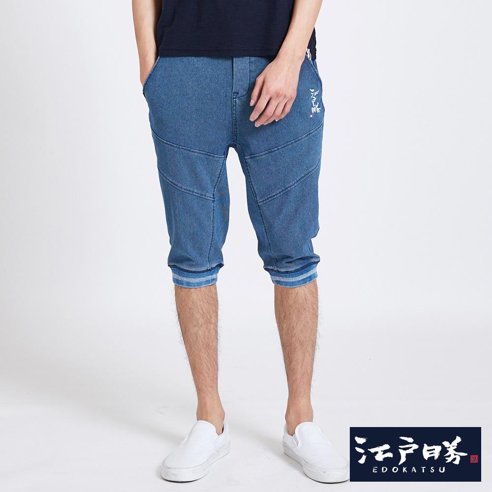 EDWIN 江戶勝 INDIGO休閒六分束口褲-男-漂淺藍