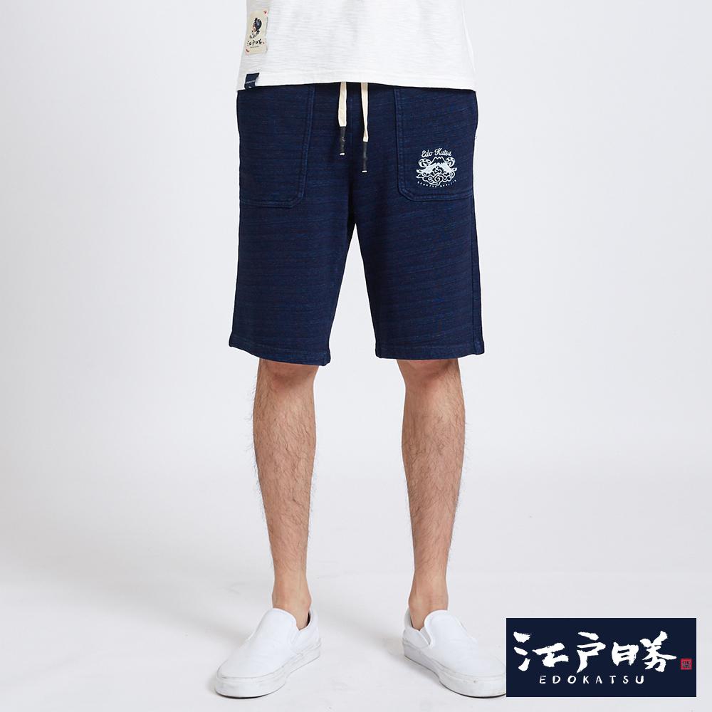 EDWIN 江戶勝 中性INDIGO抽繩棉短褲-酵洗藍