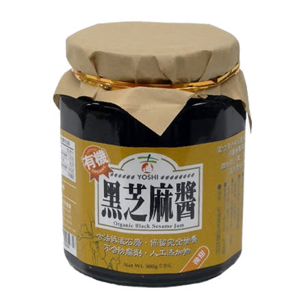 【吉上康品】黑芝麻醬-微甜