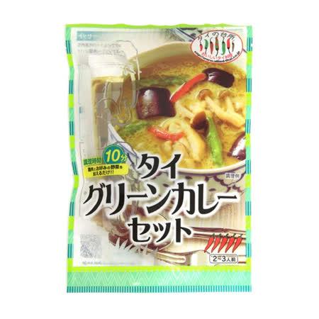 【友士】泰式綠咖哩調理包