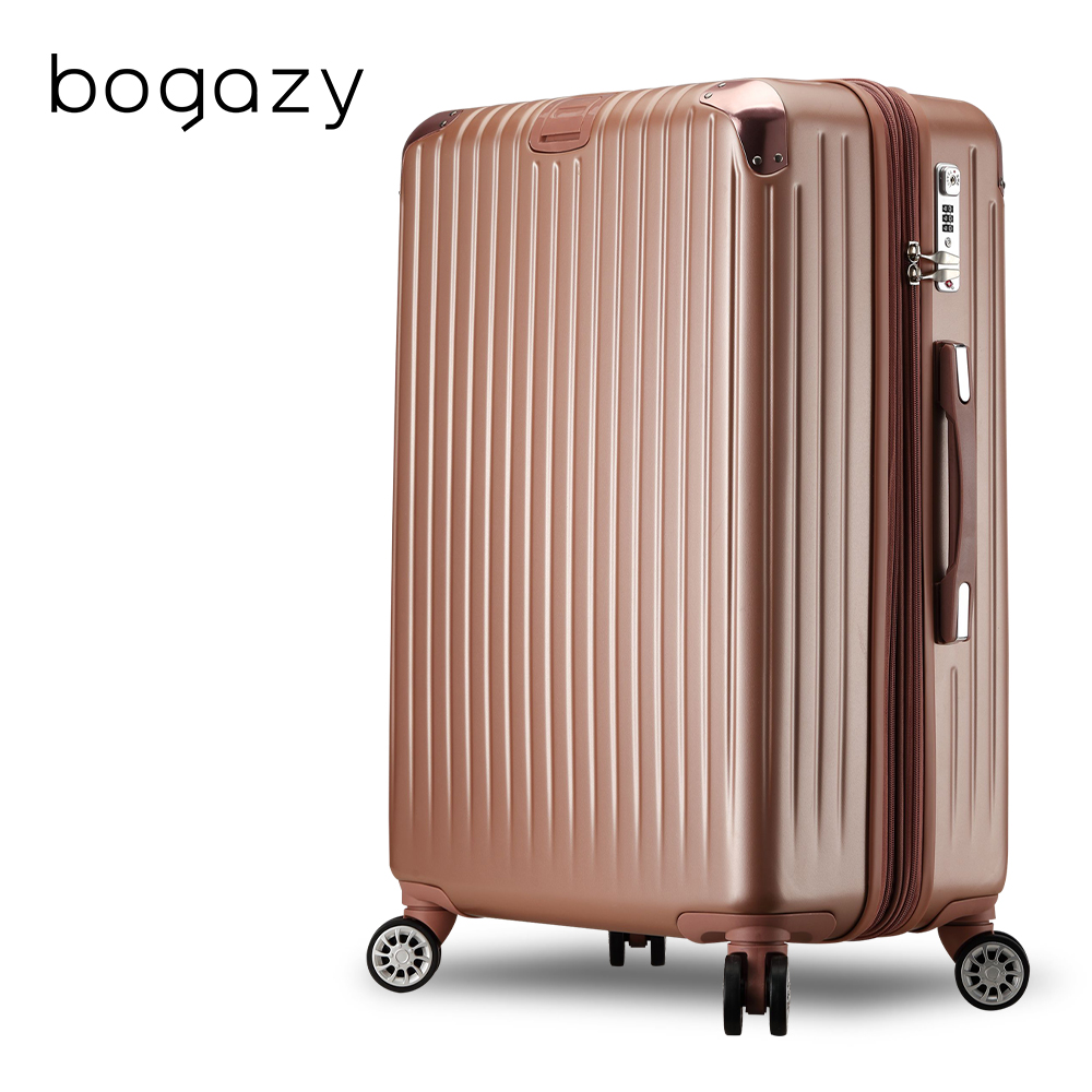 【Bogazy】冰雪奇蹟Ⅱ 25吋平面抗壓U型槽質感漸消紋路可加大行李箱(玫瑰金)