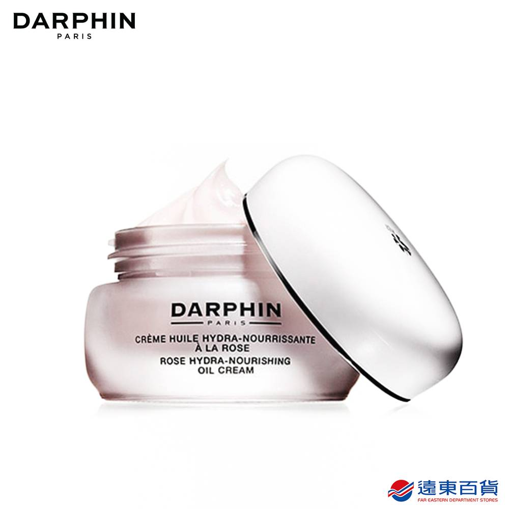 【官方直營】DARPHIN 朵法 玫瑰精露潤澤乳霜50ml