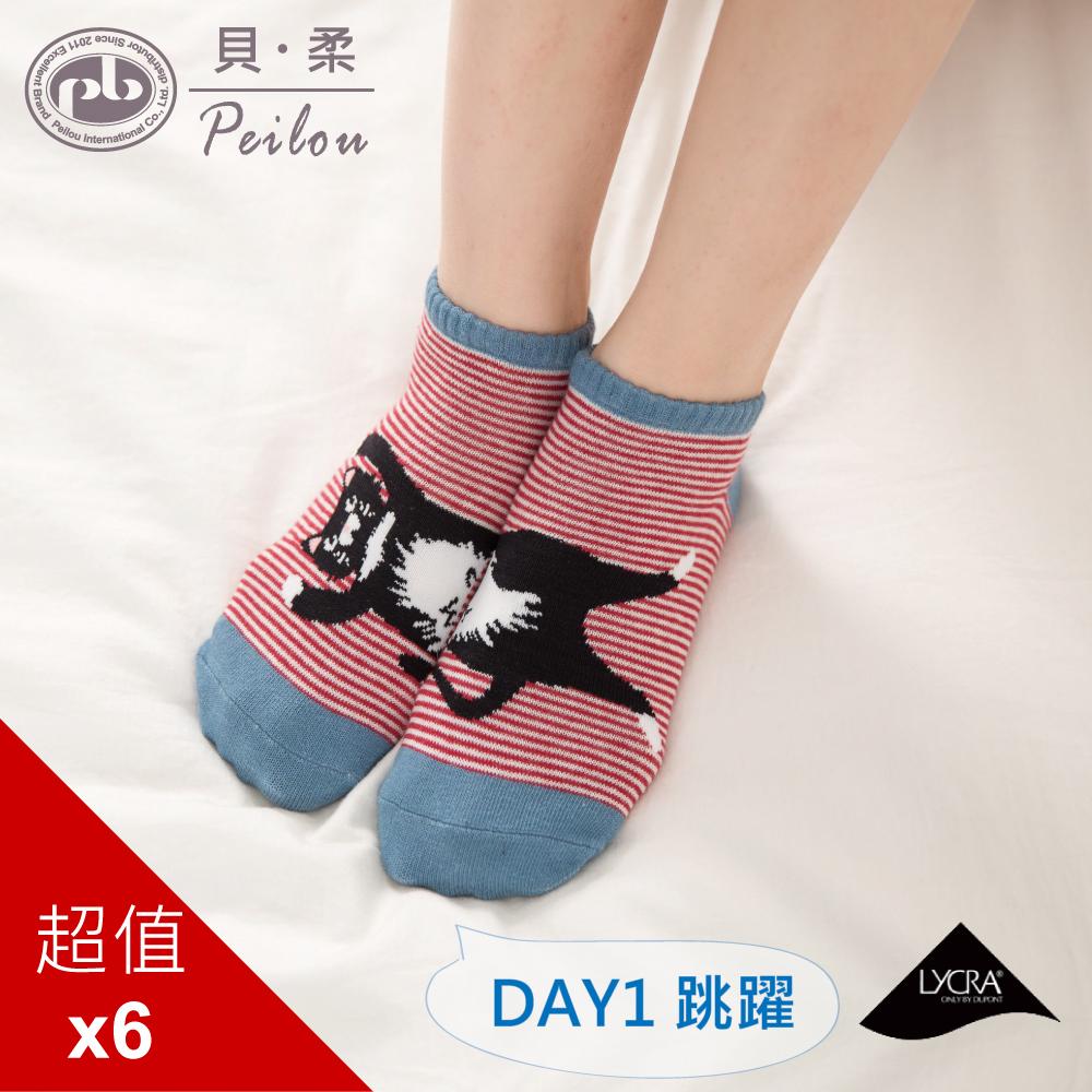 貝柔 柔棉萊卡貓日記船型襪-跳躍(6入)